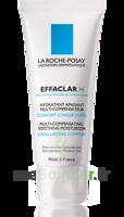 Effaclar H Crème apaisante peau grasse 40ml à MURET